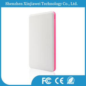 Hot Selling Portable Power Bank with FCC, Ce, RoHS pictures & photos