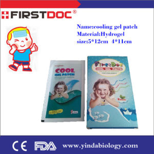 2016 Free Sample Fever Cooling Patch, Japan Techonology, Ce,