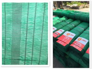 70% Shade Rate Green Shade Net (have goods in stock) pictures & photos