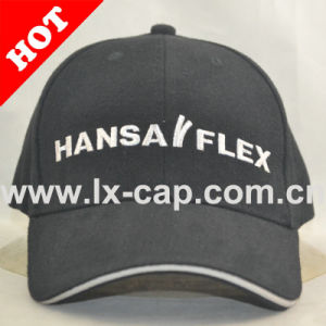 New 2015 Fashion Design Logo Embroidery Baseball Cap (khaki)
