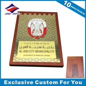 Wholesale Wooden Shield Trophy Plaque with Custom Design pictures & photos