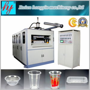 Full-Automatic Plastic Cup Thermoforming Machine pictures & photos