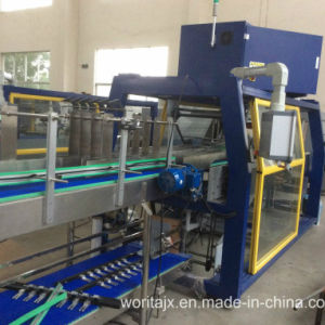 Wd-450A Colour Film High Speed Shrink Film Wrapping Machinery (WD-450A) pictures & photos