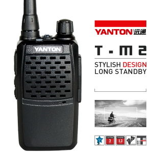 Portable 136-174MHz Two Way Radios (YANTON T-M2)