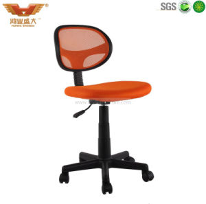 High Quality Mesh Task Chair 100g pictures & photos