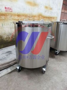 Thickening of Single Layer Mixing Tank/ Storage Tank pictures & photos