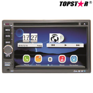 6.5inch Double DIN 2DIN Car DVD Player with Wince System Ts-2501-2 pictures & photos