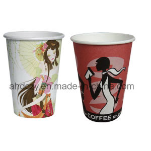 Custom Printed 7oz Disposable Thermal Cups pictures & photos