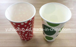 16oz Disposable Paper Cup (YH-L390) pictures & photos