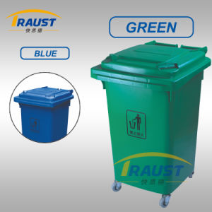 High Quality Outdoor Plastic Dustbin Tpg-7319 pictures & photos