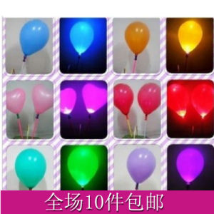2016 New Design Party Decoration LED Balloon Luminous Flashing LED Balloon Professional Manufacturer pictures & photos