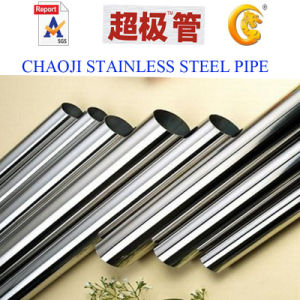 SUS 201.304.316 Stainless Pipe pictures & photos