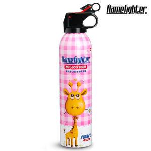 Jnmh 600 Car ABC Portable Dry Powder Wholesale Aluminium Fire Extinguisher pictures & photos