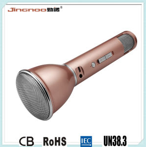 Wireless Portable Singer Bluetooth Microphone Jingnoo Star36 pictures & photos