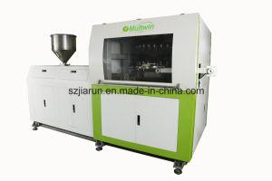 New 24 Cavities Automtic Plastic Bottle Cap Making Machine/Compression Molding Machine pictures & photos