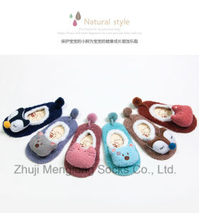 Fall and Winter Soft Shoes Slipper Socks Baby Shoe Socks