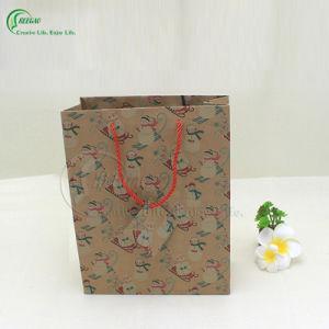 2017 New Design Promotional Gift Bag (KG-PB068)