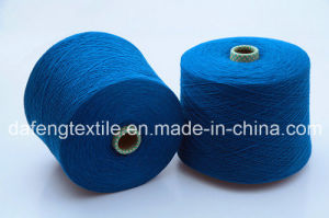 2/18 2/20 2/24 2/26 2/28 Pure 100% Cashmere Yarn on Cone