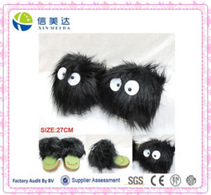 Custom Plush Cartoon Character Slippers pictures & photos