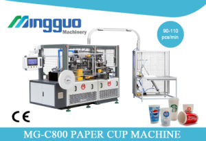 Paper Tea Cup Making Machine, Paper Cup Making Machine pictures & photos
