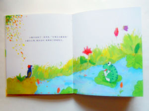 Full Colors Book Printing Children Book Hardcover Book Printing pictures & photos