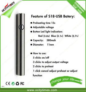 Ocitytimes 380mAh Adjustable Voltage S18 Preheat Vape Pen Battery with Button pictures & photos