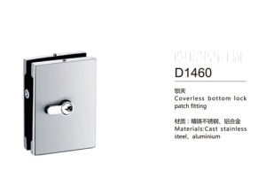 Xc-D1460 Hand Tools Stainless Steel Coverless Bottom Lock Patch Fitting pictures & photos