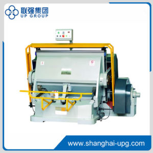 Flat Press Creasing Die Cutting Machine (LQML series) pictures & photos