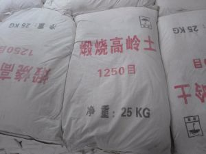 Ultra-Fine Kaolin Calcined Kaolin 325 Mesh pictures & photos