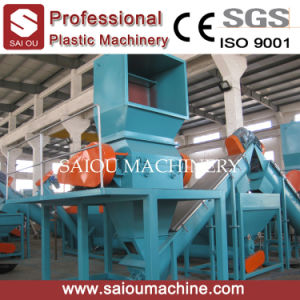 Waste Plastic Film Recycling Crushing Washing Drying Plant pictures & photos