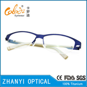 Latest Design Beta Titanium Eyeglass Eyewear Optical Glasses Frame (8329) pictures & photos