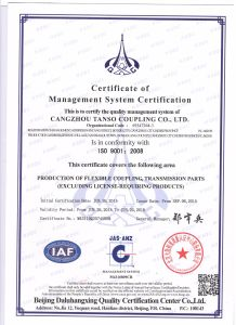 ISO9001 Certificate DL Hexagon Coupling pictures & photos