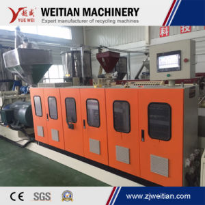 Waste PP PE BOPP EPDM Color Film Plastic Machines Granulator pictures & photos