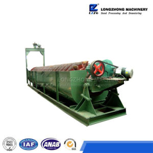Spiral Sand Washing Machine for Riversand, Sand Washer pictures & photos