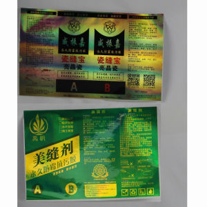 High Quality Color Printed Self-Adhesive Sticker pictures & photos
