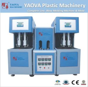 Semi Automatic Plastic Bottle Blowing Moulding Machine pictures & photos