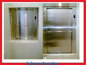 Dumbwaiter with Speed 0.4m/S or Kitchen Lift pictures & photos
