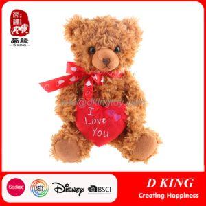Valentines Day Cute Custom Stuffed Animals Teddy Bear Yangzhou Factory pictures & photos