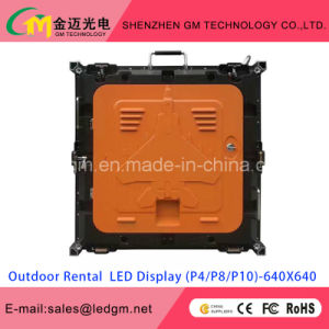 Die-Casting P8 Outdoor Full Color Rental LED Display/Board for Stage pictures & photos