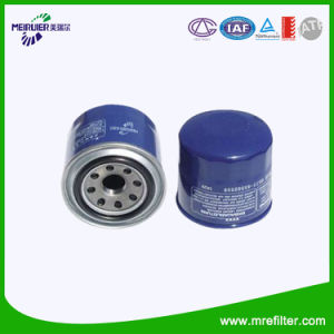 15400-Pr3-405 Spin on Car Filter for Toyota China Factory pictures & photos