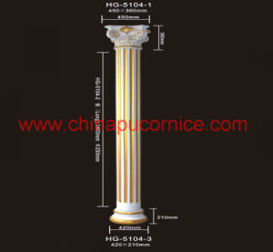 Decorative PU Roman Pillar for Hotel Guestroom Decor pictures & photos