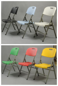 2013 New Folding Chair with En581 Approved (SY-52Y) pictures & photos