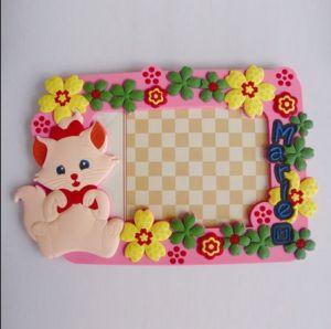 Lovely Cartoon Style Flower 3D Soft PVC Photo Frame