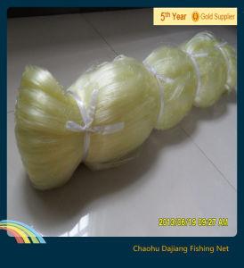 Brazil Yellow Good Quality Nylon Monofilament Fishing Net