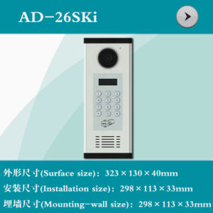 Video Door Phone Shell with Digital Button (AD-26SKI)