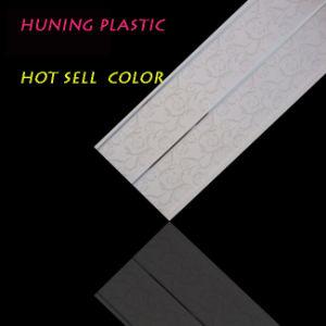 Top Quality Decorative PVC Ceiling (A20-5) pictures & photos