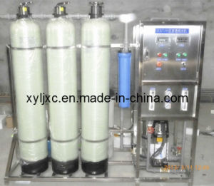 Nanofiltration System / Water Treatment Equipment