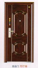 Steel Door (JYD-JD76)