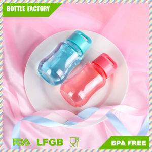 Food-Grade Water Bottle for Kids Easy to Carry pictures & photos