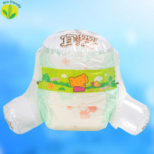 Disposable Cotton Baby Diaper in China pictures & photos